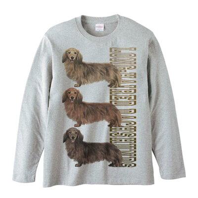 ダックスフンド(三色ダックス)犬/長袖Tシャツ/白