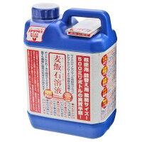 青い麦飯石溶液2000ml
