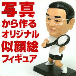 さわやかなテニスウェアを着たオリジナル似顔絵フィギュア♪テニス好きなお父さん上司へのプレ...