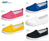 上履き アサヒエンジバキ01K ピンク イエロー ブルー ホワイト ブラックバレエシューズ キッズ 幼稚園 保育園 子供 内履き 靴