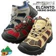 トレッキングシューズ レディース メンズELCANTO エルカント EL8003 靴05P28Sep16
