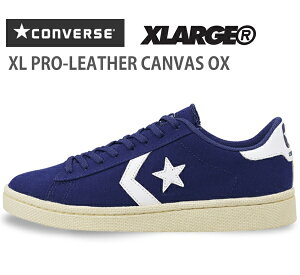コンバース(CONVERSE) XLARGE(エクストララージ)コラボコンバース プロレザーXL PRO-LEATHER CA...