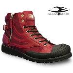 ドラゴンベアードブーツDRAGONBEARDDX-8808WINE靴