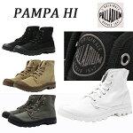 パラディウムパンパハイPALLADIUMPampaHi02352靴