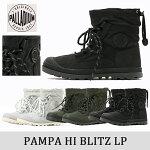 パラディウムパンパハイブリッツPALLADIUMPAMPAHIBLITZLP95169靴ブーツ防水ブーツレインブーツ