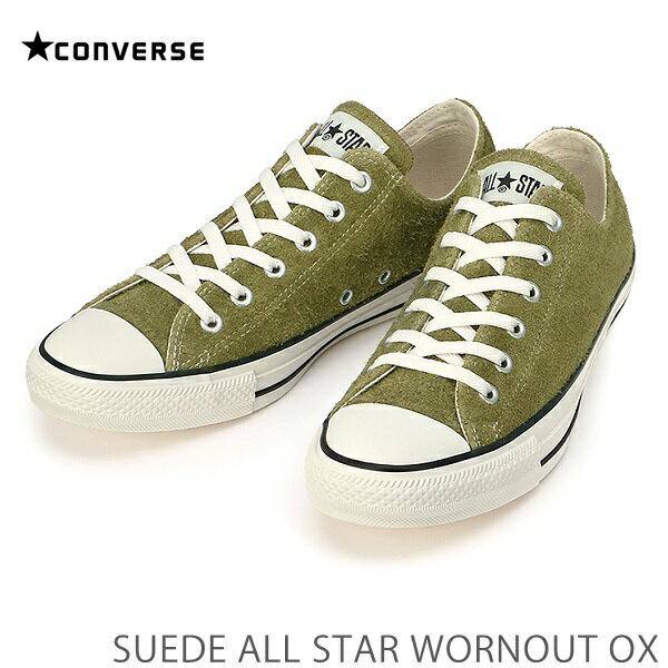 コンバース オールスターCONVERSE SUEDE ALL STAR WORNOUT OX モススエード オールスター ウォーンアウト OX31300190 1SC148画像