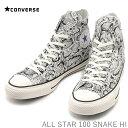 コンバース オールスター 100 スネーク HI ホワイトCONVERSE ALL STAR 100 SNAKE HI31300880210 1SC188