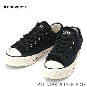 コンバース オールスター PLTS ボア OX ブラックCONVERSE ALL STAR PLTS BOA OX3130064 5CL528