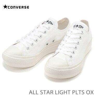 コンバース オールスター ライト PLTS OX ホワイトCONVERSE ALL STAR LIGHT PLTS OX31301472