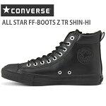 コンバースオールスターCONVERSEALLSTARFF-BOOTSZTRSHIN-HIブラックコンバースオールスターFFブーツZTRSHIN-HIスニーカー靴