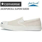 コンバース ジャックパーセル スリッポンCONVERSE JACKPURCELL SLIPON SUEDE ホワイト 1CK133コンバース ジャックパーセル スリップオン スエード 靴