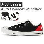 コンバースオールスター100ミッキーマウスHDOXCONVERSEALLSTAR100MICKEYMOUSEHDOXブラックコンバースミッキースニーカー靴