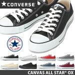 コンバースオールスターレディースCONVERSECANVASALLSTAROX/キャンバスオールスターOXレディーススニーカー靴