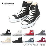 コンバースオールスターレディースCONVERSECANVASALLSTARHI/キャンバスオールスターHIレディーススニーカー靴