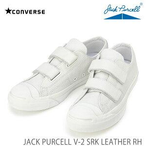 ジャックパーセル V-2 SRK レザー RH レディース