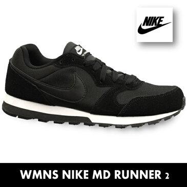 ナイキ スニーカー レディースナイキ ウイメンズ MDランナー2NIKE WMNS MD RUNNER 2 749869-001 靴