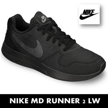 ナイキ スニーカーナイキ MDランナー2 LWNIKE MD RUNNER 2 LW 844857-001 靴