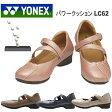 ヨネックス パンプス ウォーキングシューズYONEX パワークッション LC62 SHW-LC62 靴