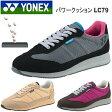 ヨネックス ウォーキングシューズ 靴YONEX パワークッション LC79 SHW-LC79ブラック/グレー ベージュ ローズ