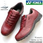 ヨネックスウォーキングシューズレディースYONEXパワークッションLC30SHW-LC30レースダークレッド婦人靴歩きやすいカジュアルシューズファスナー