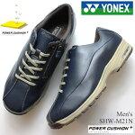 ヨネックスウォーキングシューズメンズYONEXパワークッションM21NSHW-M21Nネイビーブルー紳士靴歩きやすいカジュアルシューズファスナー