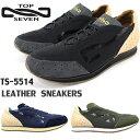 トップセブン スニーカー TOP SEVEN TS-5514レザースニーカー 靴