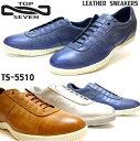 トップセブン スニーカー TOP SEVEN TS-5510レザースニーカー 靴