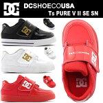 DCスニーカーキッズDCTsPUREVIISESNDT171003子供スニーカーベビースニーカー靴