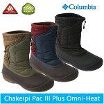 コロンビアブーツスノークロスミッドチャケイピパック3プラスオムニヒートColumbiaChakeipiPac3PlusOmni-HeatYU3803靴スノーシューズスノトレスノーブーツ