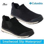 コロンビアブーツスモールウッドスリップウォータープルーフColumbiaSmallwoodSlipWaterproofYU3815靴ショートブーツ