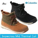 コロンビアブーツスモールウッドウォータープルーフColumbiaSmallwoodWaterproofYU3816靴防水ブーツ