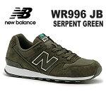 ニューバランスWR996newbalanceWR996JBSERPENTGREEN靴