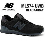ニューバランスML574newbalanceML574UWBBLACK/GRAYブラック/グレー靴