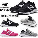 ニューバランスキッズスニーカースリッポンnewbalanceK150Sブラックマゼンタグレー靴子供靴キッススニーカージュニアスニーカースリッポンシューズ子供スニーカー