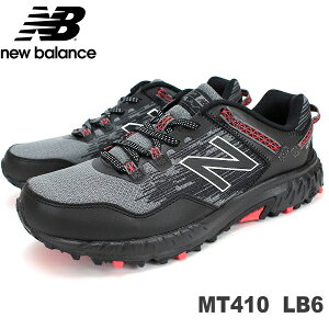 ニューバランス MT410 LB6new balance トレイルランニング アウトドア トレッキング ランニング
