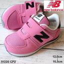 ニューバランス IV220 CP2(PINK/BLACK)new balance IV220CP2ベビーシューズ ベビースニーカー キッズス...