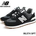ニューバランス ML574 SPT (BLACK)new balance ML574SPTスニーカー レディース メンズ