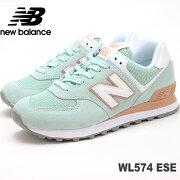 ニューバランスWL574ESE(GREEN/ORANGE)newbalanceWL574ESEスニーカーレディース