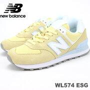 ニューバランスWL574ESG(YELLOW/BLUE)newbalanceWL574ESGスニーカーレディース