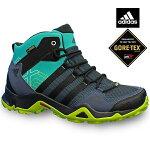 アディダストレッキングシューズメンズadidasAX2MIDGore-TexS75821靴