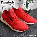 リーボック クラシックReebok CLASSIC ZOKU RUNNER HM BD6001リーボックスニーカー 靴