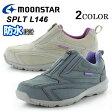 レディース ウォーキングシューズmoonstar SPLT L146 グレイ サンドムーンスター サプリスト防水設計 防水スニーカー 幅広4E ワイド設計