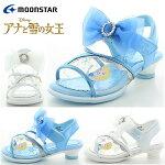 女の子サンダルキッズジュニアアナと雪の女王キッズ靴子供靴キッズベビームーンスターディズニーDNC1193サックスホワイト