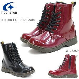 ジュニア 女の子 ブーツムーンスター SG WPJ62SP moonstar子供ブーツ 防水 防滑 滑りにくい おしゃれ かわいい