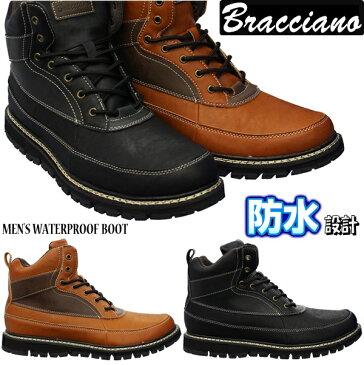 スノトレ メンズブラッチャーノ 防水ワークブーツ Bracciano BR7390 ブラック キャメルメンズブーツ 防水機能 防水ブーツ 防水 靴