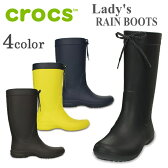 レインブーツ レディースcrocs freesail rain boot w ブラック エスプレッソ レモン ネイビー203541 レディース長靴 レディースブーツ