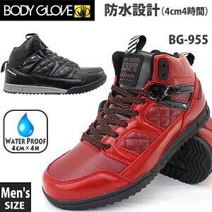 スノトレ メンズ レディース防水 スニーカー スノートレBODY GLOVE BG955ボディーグローヴ 防水スニーカー 防水ブーツ 靴 雪 ウィンターシューズ