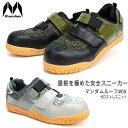 安全靴 マンダム丸五 マンダムルーフ#05作業靴 プロテクテ