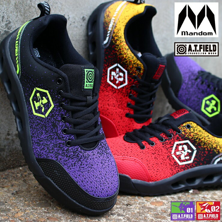 メンズ靴, スニーカー  MANDOMA.T.FIELD PS001E 2