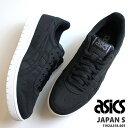アシックス asics スニーカー ジャパンSasics JAPANS 1191A318-001 BLACK/BLACK